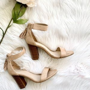 Dream Pairs Tan Strappy Suede Heel Sandals
